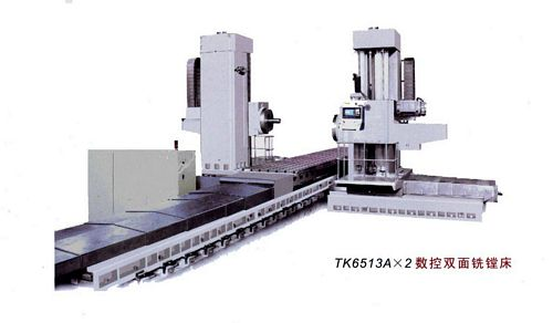 China TK6513A x 2 CNC Double Sided Boring Machine