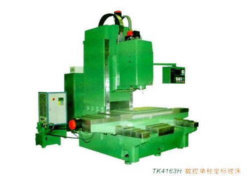 China TK4163H Jig Boring Machine