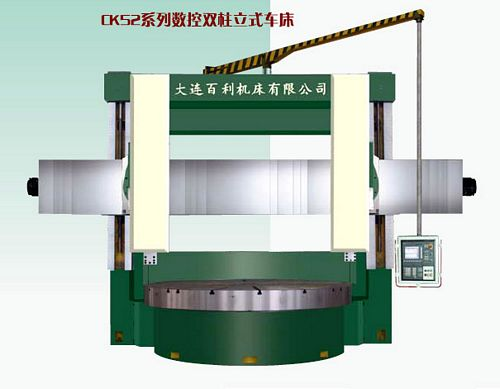 China CKQ5280/2 CNC Double Column Vertical Lathe
