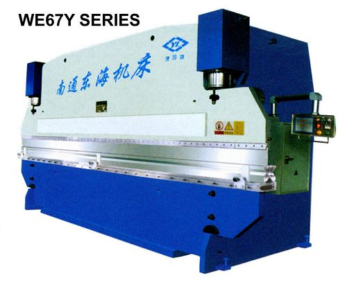China WE67Y-125/5000 Pressbrake