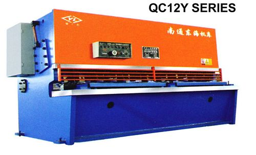 China QC12Y-4x6000 Shearing Machine