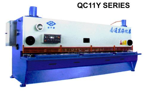 China QC11Y-25x3200 Guillotine Shear