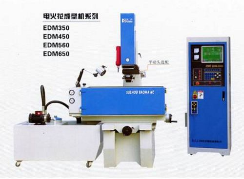 China EDM300 EDM Forming Machine