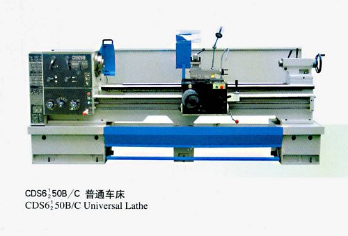 China CDS6266C/2000 High Speed Lathe